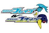 仮面ライダーエグゼイド トリロジー アナザー・エンディング PartI 仮面ライダーブレイブ&スナイプ