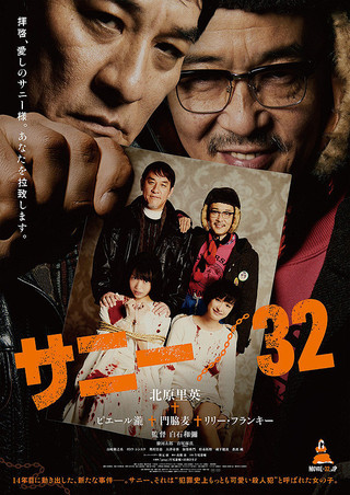 http://eiga.k-img.com/images/movie/87794/photo/fbffeaf0303568e5/320.jpg?1509082969