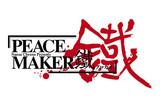 PEACE MAKER 鐵 友命(ユウメイ)