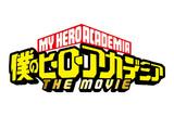 僕のヒーローアカデミア THE MOVIE