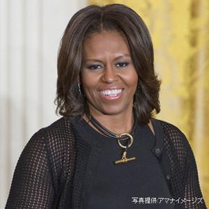 ミシェル・オバマ
