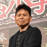 高坂希太郎