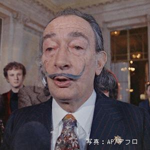 サルバドール・ダリ