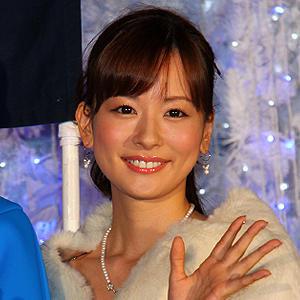 皆藤愛子の画像 p1_36