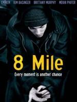 8 マイル