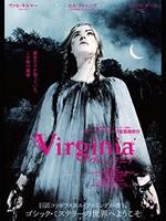 Virginia/ヴァージニア