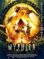 MYTHICA ミシカ -クエスト・フォー・ヒーローズ-