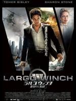 ラルゴ・ウィンチ-裏切りと陰謀