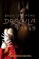 ドラキュラ (字幕版) (4K/Ultra HD)