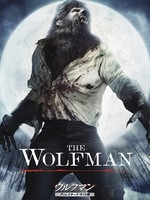 ウルフマン (吹替版) | 動画 | Amazonビデオ