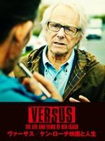 ヴァーサス/ケン・ローチ映画と人生 (字幕版) | 動画 | Amazonビデオ