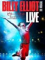 ビリー・エリオット ミュージカルライブ ~リトル・ダンサー