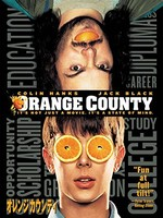 オレンジ カウンティ