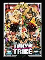 TOKYO TRIBE | 動画 | Amazonビデオ