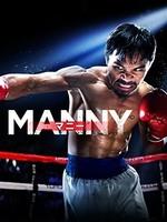 Manny/マニー