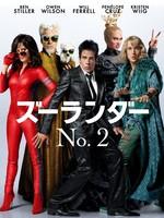 ズーランダー No.2 (字幕版) | 動画 | Amazonビデオ
