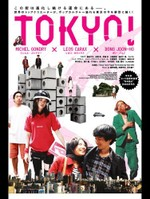 TOKYO!