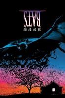 Bats蝙蝠地獄