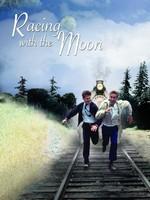 月を追いかけて
