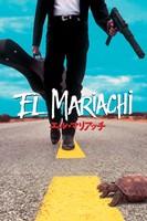 エル・マリアッチ (字幕版) | 動画 | Amazonビデオ