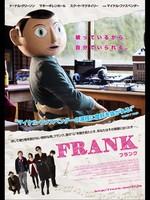 FRANK フランク(字幕版) | 動画 | Amazonビデオ