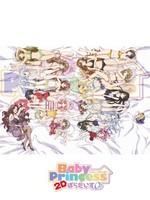 Baby Princess 2Dぱらだいす0(ラブ)