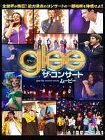 glee/グリー ザ・コンサートムービー