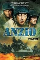 アンツィオ大作戦