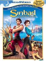 シンドバッド 7つの海の伝説