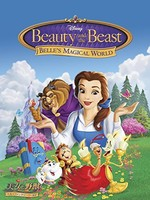 美女と野獣:ベルのファンタジーワールド