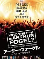 アーサー・フォーゲル~ショービズ界の帝王~(字幕版) | 動画 | Amazonビデオ