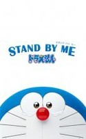 STAND BY ME ドラえもん(英語音声日本語字幕版)