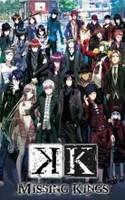 劇場版 K MISSING KINGS(HDクオリティ)