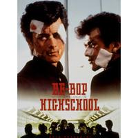BE‐BOP‐HIGHSCHOOL ビー・バップ・ハイスクール
