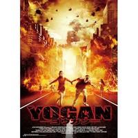 YOGAN ‐ヨウガン‐