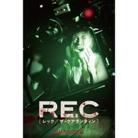 REC/レック:ザ・クアランティン