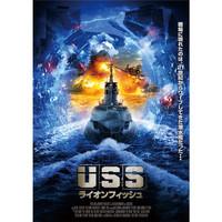 USSライオンフィッシュ