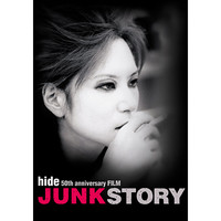 hide 50th anniversary FILM「JUNK STORY」