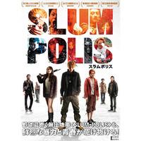 SLUM‐POLIS