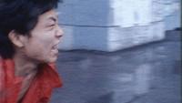 (園子温初期作品)男の花道