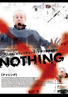 NOTHING(ナッシング)
