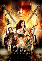 MYTHICA ミシカ/聖なる決戦