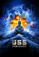 USS ライオンフィッシュ