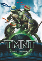 ミュータント・タートルズ -TMNT-