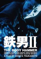 鉄男Ⅱ BODY HAMMER ニューHDマスター