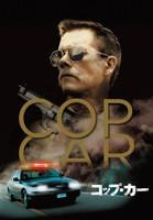COP CAR/コップ・カー