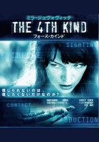 The 4th Kind/フォース・カインド