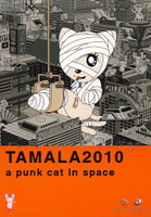 TAMALA2010
