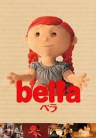 ベラ bella