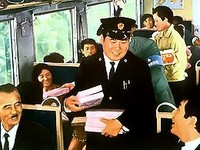 喜劇団体列車